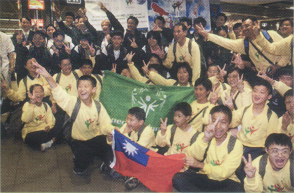 <em>The Taiwan Taipai team pictured following their arrival at Dublin Airport on June 24.</em>