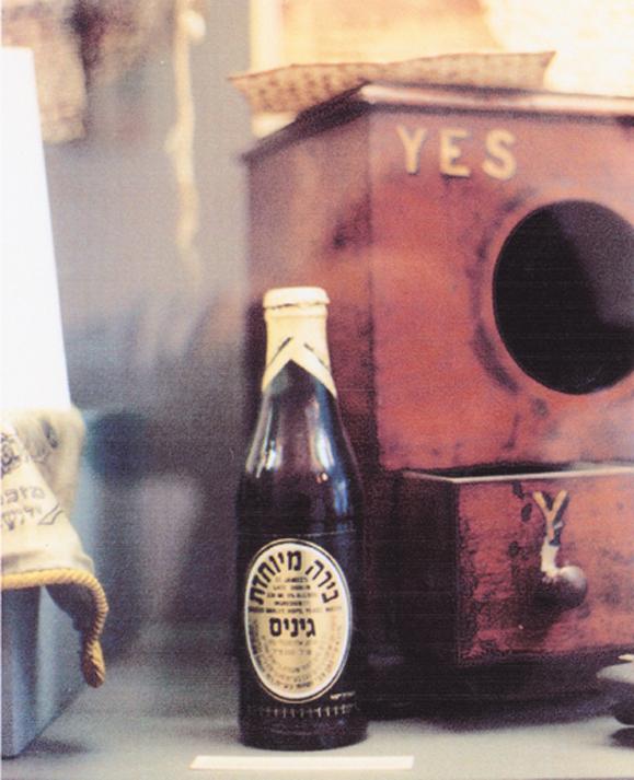 <em>A Kosher Guinness.</em>